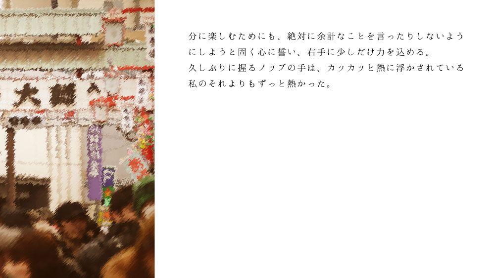 ノブ沖ss桜のリング4-9