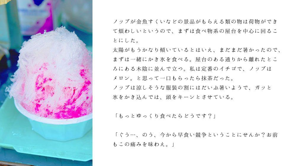 ノブ沖ss桜のリング5-1